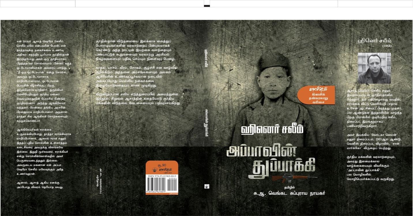 (https://munaivaramani.blogspot.com)