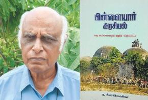 (http://tamil.thehindu.com/)